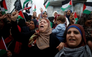 Palestinian women protest against USA decision about Jerusalem's fate