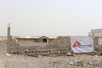 MSF hospital in the town of Mocha