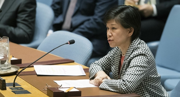 United Nations High Representative for Disarmament Affairs Izumi Nakamitsu