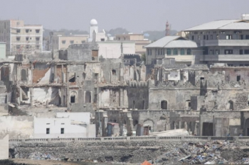 Bombed buildings in Mogadishu, Somalia