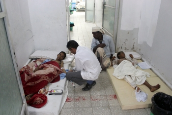 At least 30 children injured by the airstrike on Sunday