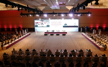 Afghanistan Peace talks in Doha, Qatar, 21 September 2020