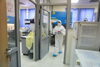A photo from inside the Central Laboratory of the Palestinian Ministry of Health in the city of Ramallah, West Bank