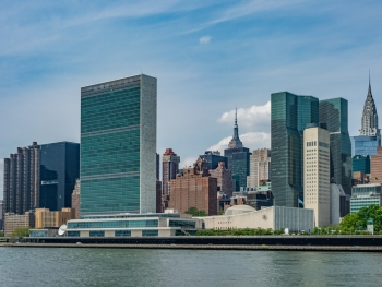 A view of the UN Headquarters in New York City
