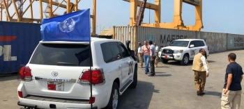 UN personnel and vehicles in Yemeni port city of Hodeidah