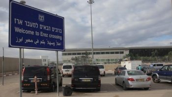 The Erez Crossing to the Gaza Strip