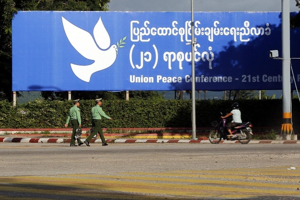 Billboard of the 21st Century Panglong Conference in Naypyitaw (Myanmar)