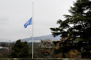 The UN flag flies at half-mast after the attack of UN personnel in Kabul, Afghanistan, in January 2014.