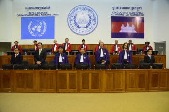 Courtroom of the Extraordinary Chambers in the Courts of Cambodia