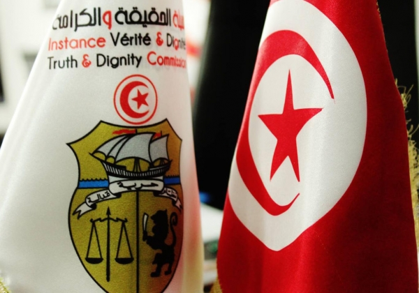 Two flags representing the Specialized Criminal Chambers in Tunisia.